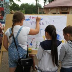 1июня прошел праздник детства, посвященный Международному Дню защиты детей. Это праздник с удовольствием отмечают и дети, и взрослые. Для каждого человека нет большей ценности, чем его ребенок. Все мы мечтаем о том, чтобы наши дети жили лучше, были здоровы и счастливы