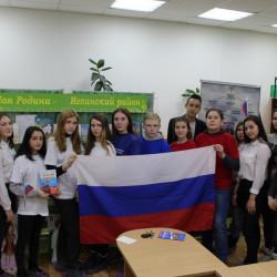 В Историко-краеведческом музее прошел круглый стол, посвященный 25-летию Конституции Российской Федерации