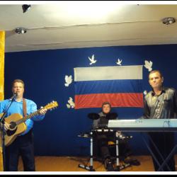 Пресс-релиз о проведении  праздничного  концерта, посвященного    Дню принятия Декларации о  государственном суверенитете       Российской  Федерации