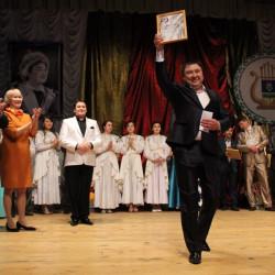 В Иглинском районе 21-22 апреля проводился Республиканский конкурс исполнителей башкирских песен имени Магафура Хисматуллина .