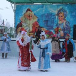 Пресс-релиз открытие ледового городка
