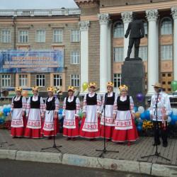 Народный ансамбль белорусской песни «Сябры»