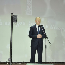День единения народов – праздник, посвященный созданию Союзного государства России и Белоруссии, отмечается ежегодно 2 апреля
