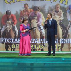 Национальный праздник «Крылатый конь» в Улу-Теляке