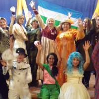 Народный театральный коллектив «Надежда»