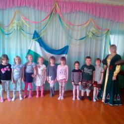 Внеклассное мероприятие «Мой Башкортостан! Нет края родней!»