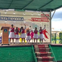 11 августа 2018 года в парке им.Е Иглиной состоялся  праздник, посвященный празднованию  Дня  физкультурника и строителя.